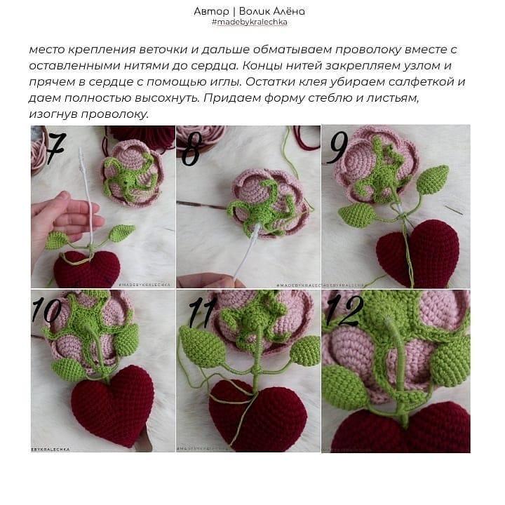 Амигуруми схемы вязания на русском бесплатно