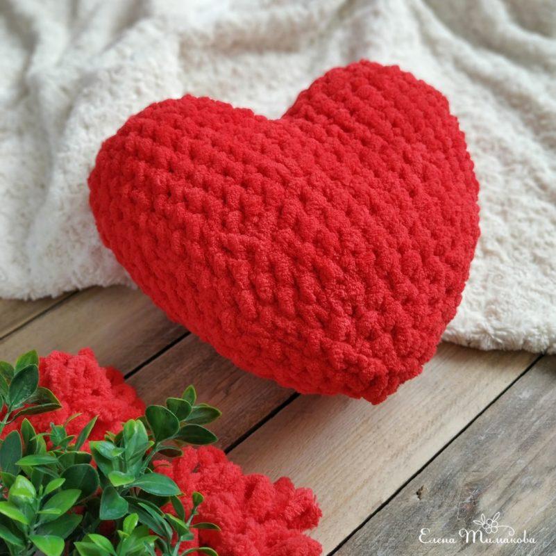 Подушка-сердце крючком
