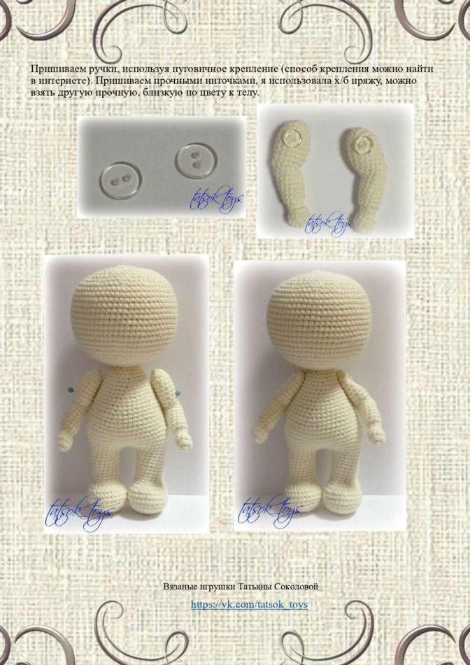 МК по вязанию куклы в костюме зайки