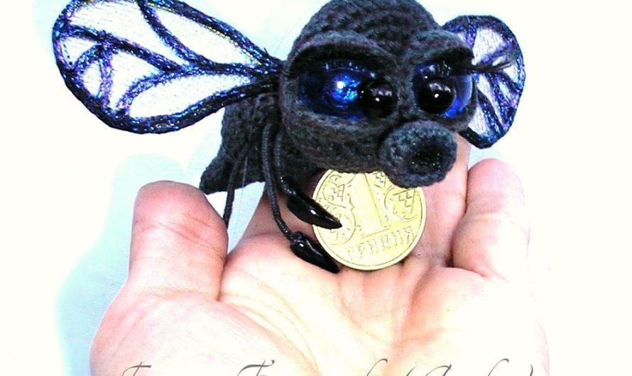 Амигуруми муха с большими глазами