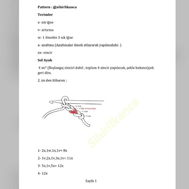 Анатомические ножки крючком для вязаных кукол