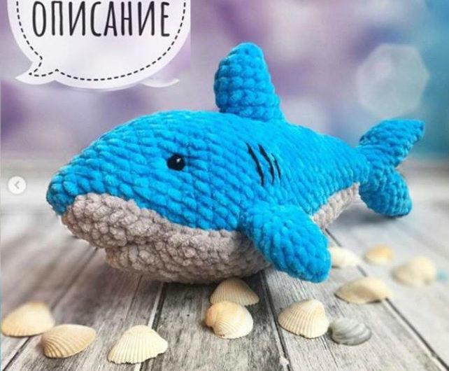 Вязаная плюшевая акула крючком