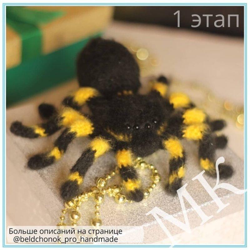 Амигуруми тарантул крючком схема с описанием и фото
