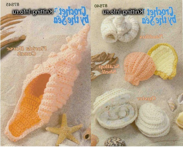 Амигуруми морские ракушки крючком сборник схем с описанием