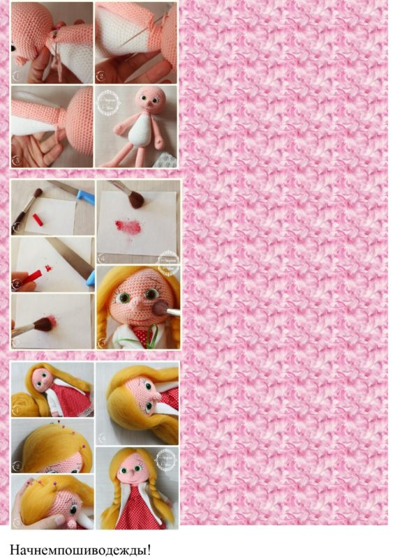 Тонируем лицо куклы