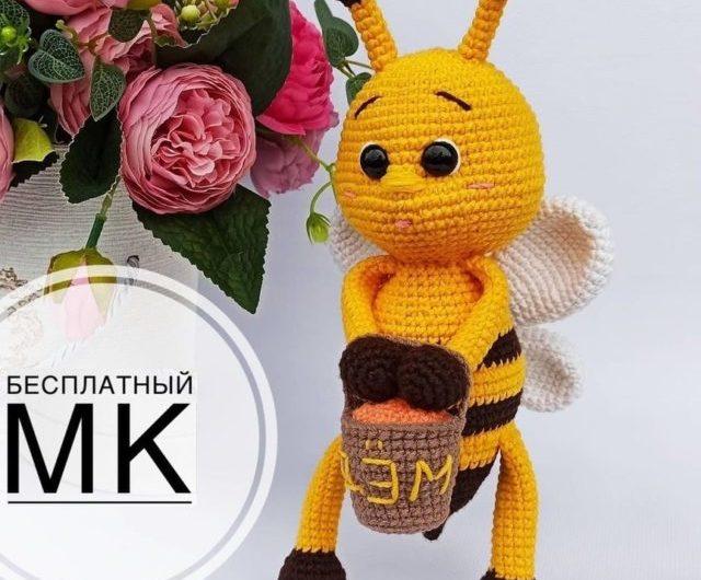 Вязаная крючком пчела: как связать