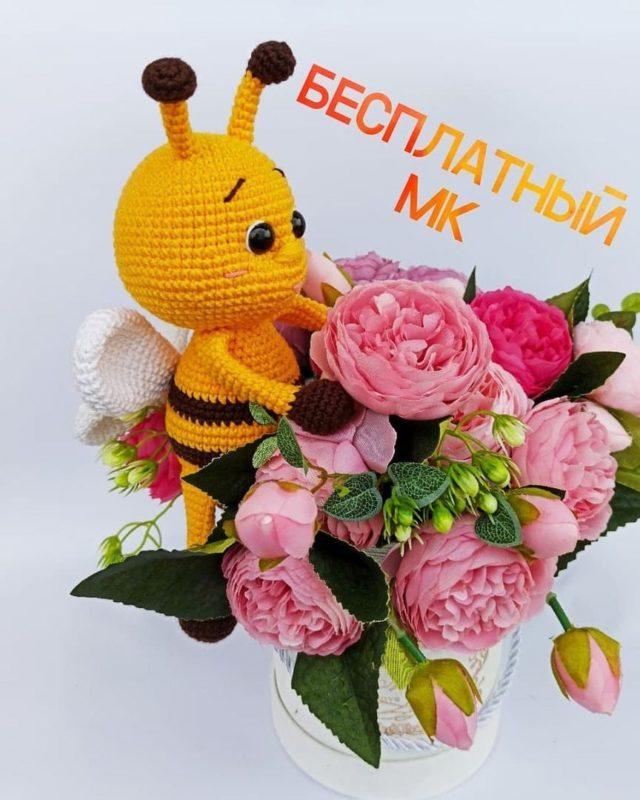 Амигуруми схема вязания пчелы крючком с пошаговым описанием